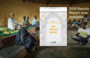 UNICEF Innocenti 2016 Results Report now available