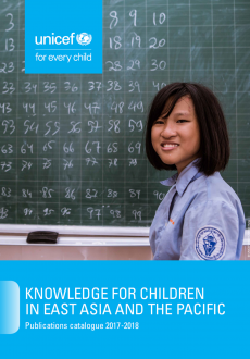 EAPRO Knowledge for Children Cover 2019